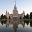 Moscow State University. Moscow, Russia. — Foto de Stock