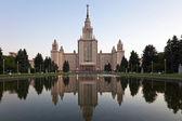 Lomonossow-universität. moskau, russland. — Stockfoto