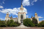 The main building of Moscow State University. Moscow, Russia. — Stock Photo