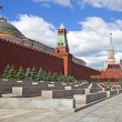The Red Square in Moscow, Russia. — Stock Photo