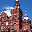 Historical Museum on Red Square. Moscow. Russia. — Stock Photo #31913515
