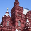 Historical Museum on Red Square. Moscow. Russia. — Stock Photo #31913521