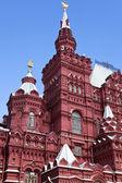 Historisch museum op het Rode plein. Moskou. Rusland. — Stockfoto