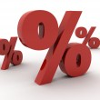 Percentage symbols — Stock Photo #39664855