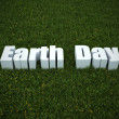 Stock Photo: Earth day illustration