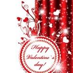 Valentine day — Stock Vector #4628123