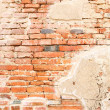 Grunge cracked brickwall of country wall. - Stock Photo