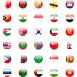 buttons with asian country flags — Imagen vectorial