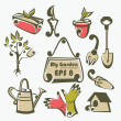 My garden,vector images of gardening tools — Stock Vector