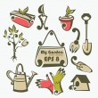 Stock Vector: My garden,vector images of gardening tools