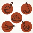 Japanese food for menu symbols — Stock Vector