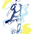 Football player - watercolor kick — Stock Vector #18391805