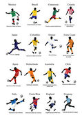 World Cup teams - 1 — Stok Vektör