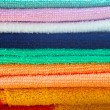 Stock Photo: Color towels