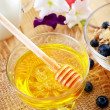 Foto Stock: Delicious honey