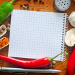 Vegetables and spices border and blank paper for recipes — Stock Photo #14317041