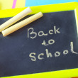 Stock Photo: Blackboard