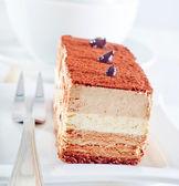 Cake with chicolate — Stock Photo