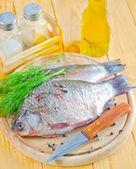 Fresh carp — Stock Photo