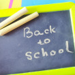 Stock Photo: Black board