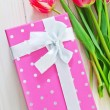 Box for present — Stock Photo #24138761