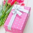 Box for present — Stock Photo #24138771