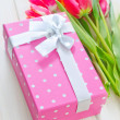 Box for present — Stock Photo #26805177