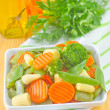 Raw vegetables, mix vegetables — Stock Photo