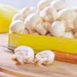 Raw mushroom — Stock Photo
