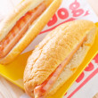 Hot dogs — Stock Photo #29687117