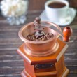 Coffee mill — Stock Photo #32584367