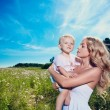 Stock Photo: Mother and son outdoor