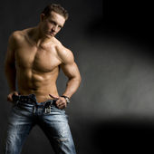 Young muscular man — Stock Photo