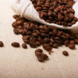 Fresh coffee beans background — Stock Photo #18450527