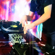 Dj playing disco house progressive electro music at the concert — Foto de Stock
