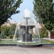 Stock Photo: Fountain in Kharkiv, Ukraine
