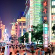 Stock Photo: Nanjing Road in Shanghai