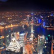 Shanghai night aerial view — Stock Photo #13184493
