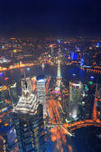 Shanghai city aerial view — Stock Photo
