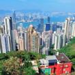 Hong Kong mountain top view — Lizenzfreies Foto