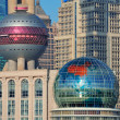 Oriental pearl tower in Shanghai — Stock Photo #14242635