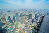Shanghai aerial — Stock Photo