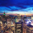 Stock Photo: New York City Manhattskyline aerial view