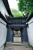 Shanghai gammal byggnad — Stockfoto