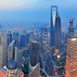 Stock Photo: Shanghai aerial at sunset