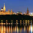 Stock Photo: Ottawa at night