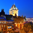 Quebec City - Foto Stock