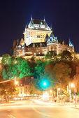 Quebec City Street view — Stock Photo