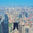 Stock Photo: Shanghai aerial in the day