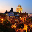Quebec City — Stock Photo #27048133
